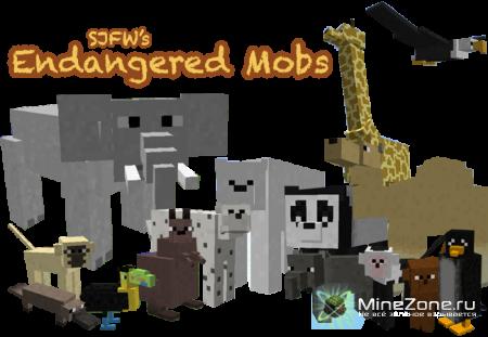 [1.2.5] Endangered Mobs v1.3.2