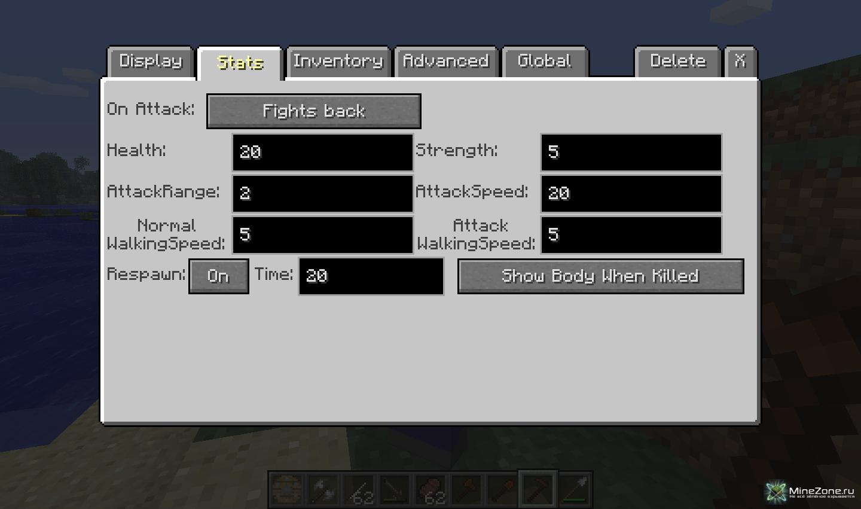 Custom NPCs/Квесты Minecraft Wiki 9
