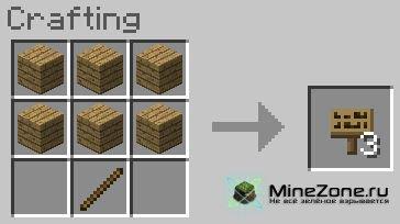 Minecraft 1.3 Info + Spotlight Snapshot 12w27a