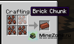 [1.2.5] Throwable Bricks Mod!