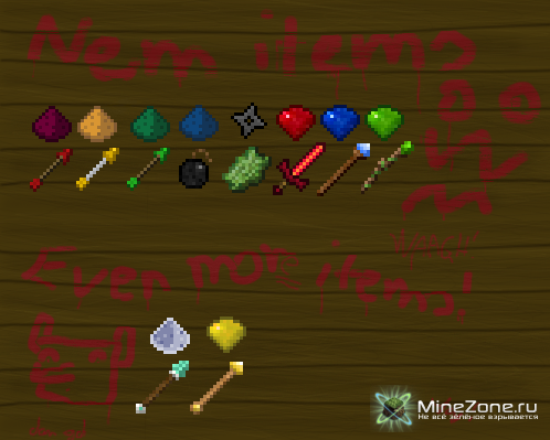 [1.5.1] [Forge] [LAN] Goblins! V 4.5 - Goblins, Magical Items, Arrows that grow trees and MORE!