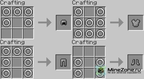 [1.3.2][SMP/SSP/LAN] Special Armor