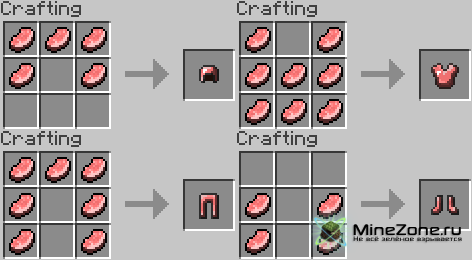 [1.4.2] [SMP/SSP/LAN] [Forge] Special Armor