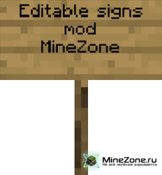 [1.5.2] [Forge] Editable Signs v1.7.14