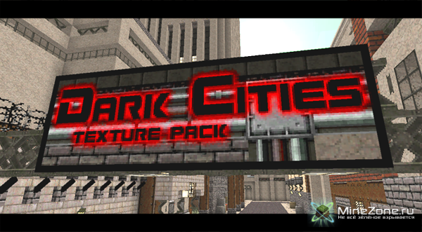 [1.2.5] [32x] Dark Cities Texture Pack v1.0