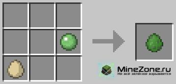 [1.2.5] MonsterEggsPlus (v1.0.0)