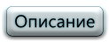 [1.2.5] [16x] TronCraft