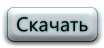 GameDOKU [32x][1.2.5]
