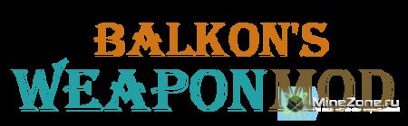 [1.2.5] Сборка клиента от Donilock