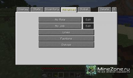 [1.2.5] Custom NPCs 0.13.1