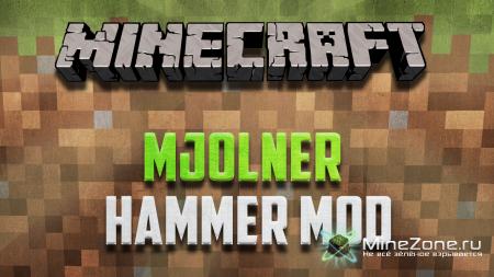 Обзоры модов с Соулом - Mjolner Hammer Mod