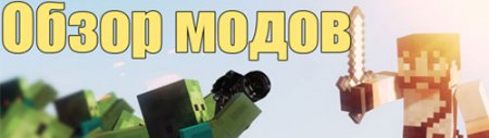 #9 Обзор модов MineCraft - CameraCraft