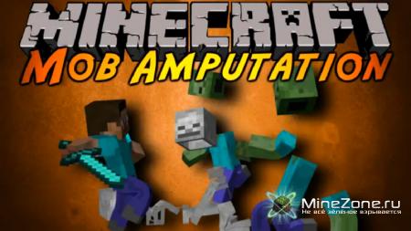 [1.2.5] Mob Amputation v3