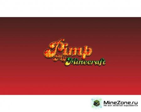 Сap Sparklez - Pimp my Minecraft
