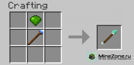[1.2.5] Goblins! v0.3.9.1 - Goblins, Magical Items, Arrows that grow trees and MORE!