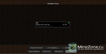 [1.2.5] No More Minecraft 1.0.0 - Pranking mod