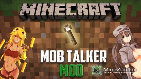 Обзоры модов с Соулом - Mob Talker Mod