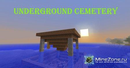 underground cemetery.небольшая история!