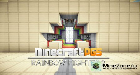 Rainbow Fighter 2 - Mini Game Minecraft