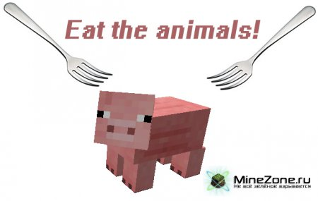 [1.4.7] Eat the animals mod