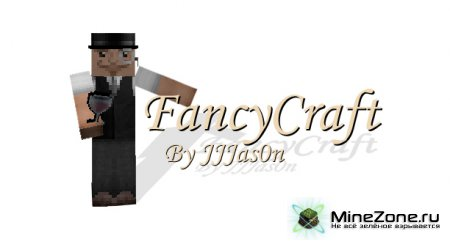[1.2.5] [32x] JJJas0n's Fancycraft