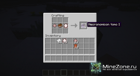 [1.3.1 & 1.2.5 ] YAH MOD [YOU ARE HEROBRINE]