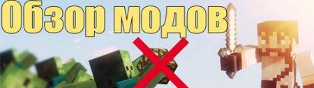 #13 Обзор модов MineCraft - LavaLamp