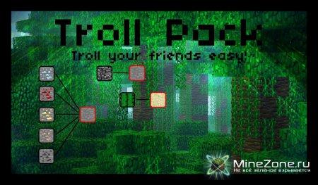 [1.2.5] [16x] Trollpack