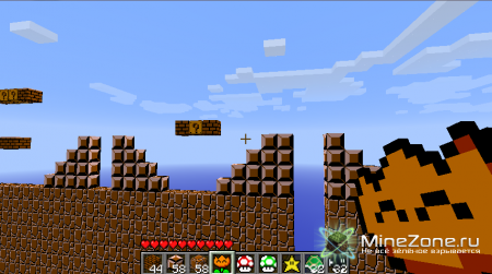 [1.2.5]Super Mario Mod - V2.0