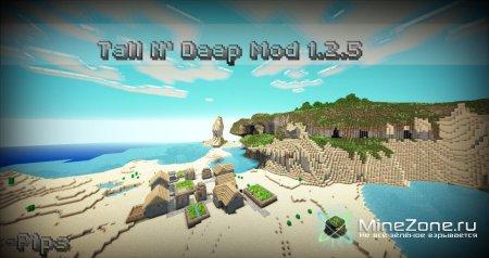 [1.2.5] Tall N' Deep Mod