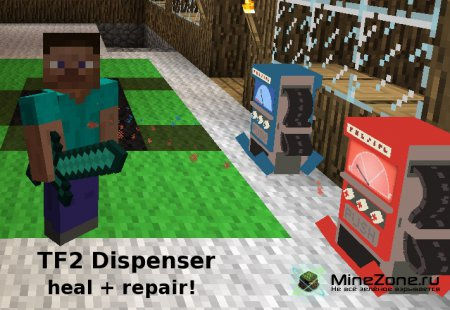 [1.3.2] [SMP/SSP/LAN] Team Fortress 2 Dispenser
