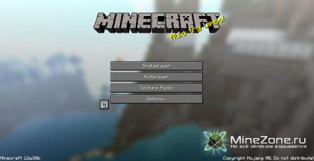 Minecraft Snapshot 12w30b