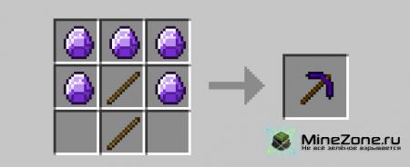 [1.2.5] TFCs gem pack