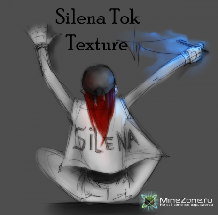 [1.2.5][16x16] Silena Tok Texture