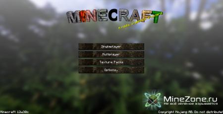 Minecraft Snapshot 12w30c