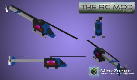 [1.2.5] The RC Mod v2.1