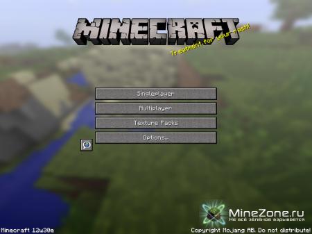 Minecraft Snapshot 12w30e