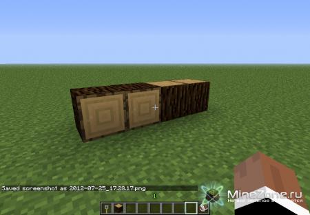 Minecraft Snapshot 12w30d