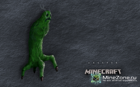 Minecraft Wallpapers part V
