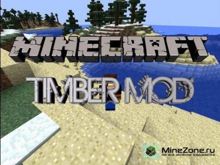 [1.3.1] Timber Mod