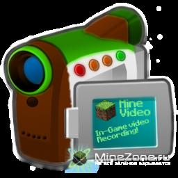 [1.3.2] MineVideo!