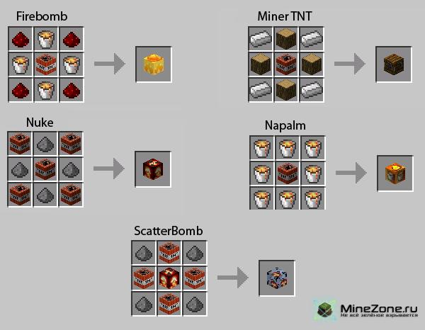 [1.3.1] Nuke TNT Mod v2.5