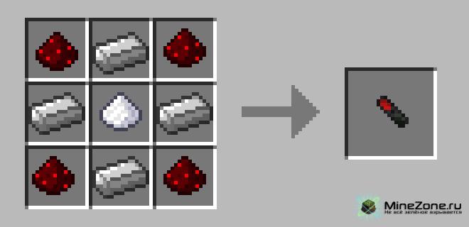 [1.3.1] SUPER PILLS MOD v4.0