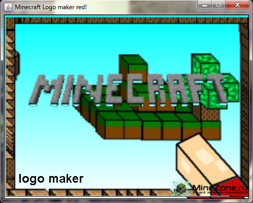 Minecraft logo maker 3.0