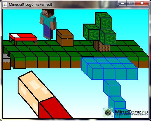 Minecraft logo maker 3.0