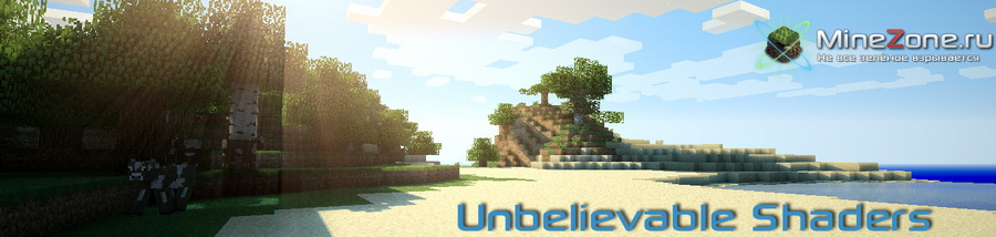 [1.3.2] Sonic Ether's Unbelievable Shaders v10