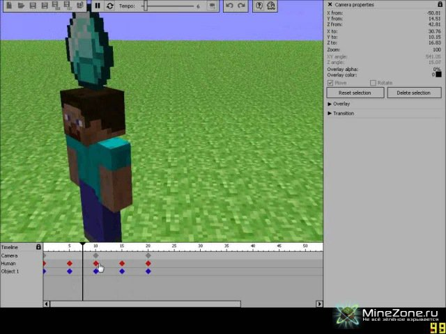 Скачать Программу Для Создание Анимации Майнкрафта - фото 2