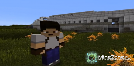 Minecraft cериал