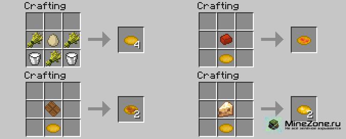 [1.4.7] Lots of food
