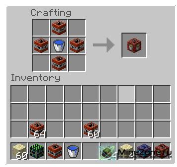 [1.3.2]Nuke Minecraft